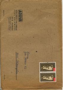 Aue / Sachsen v. 1965  Briefumschlag - Aduva - Auer Druck und Verlag Paul Selbmann,Alfred Birodauf Str. 19  (51140)