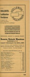 Zeitungs-Werbung - Leipzig v.1955  D.Hollerith Maschinen,Bartholomy Maschinen,Zülch & Dr. Sckerl,Erwin Kampf   (51158)