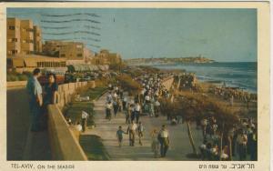 Tel-Aviv v. 1960  Strassensicht & Meer  (53778)