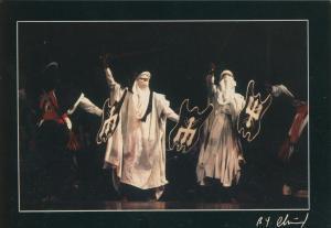 Algerie v. 1982  Targuis en fete (55088)