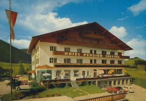 Hinterthiersee v, 1976  Hotel & Pension Juffing  (56569)