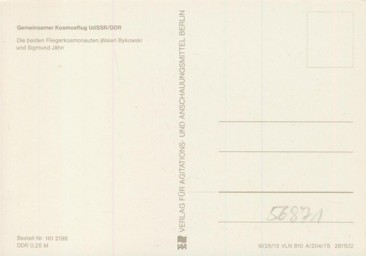 Russland -- Gemeinsamer Kosmosflug UDSSR / DDR  (56871) 1