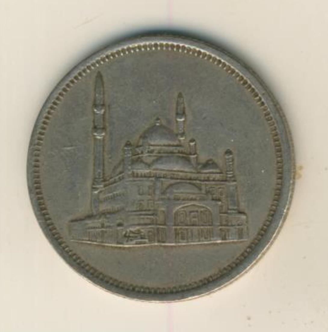 Türkei 1912,20 Para,SELTEN !! (39) 0