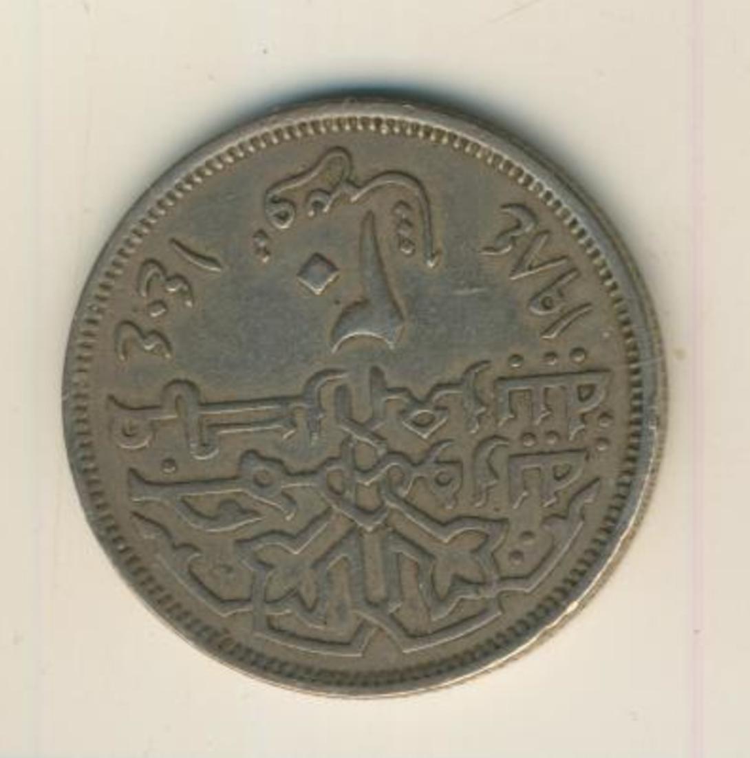 Türkei 1912,20 Para,SELTEN !! (39) 1