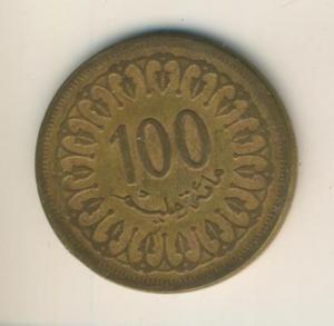 Aegypten ?,1960,100   (46)