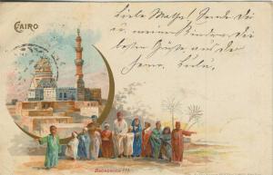 Cairo v. 1901  Teil-Stadt-Ansicht mit Menschen-Gruppe  (57105)