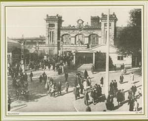 Saarbrücken v. 1920  Deutscher Reichsbahn Hauptbahnhof   (57503)