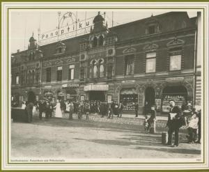 Hamburg v. 1905  Spielbudenplatz - Panoptikum und Wilhelmshalle,JuwelierJ. Beyer,Coditorei,Cigarren-Geschäft  (57545)