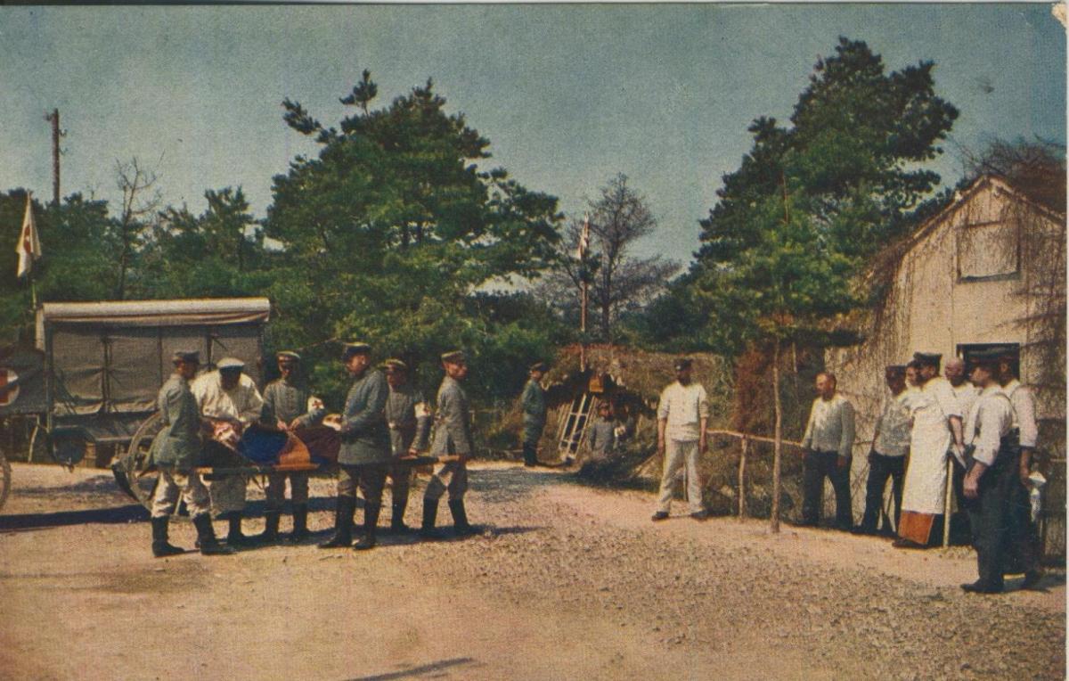 Campagne v. 1916  Feldlazarett  (57750) 0
