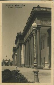 Tehran v. 1955  Das Parlement mit Eingang und Fahne  (57790)