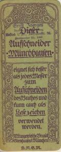 Rostock ca. von 1932,Ernst Joerges,Buchhandlung,Augustenstr. 36 -- Lesezeichen  (58216)