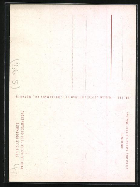 AK Oberammergau, Passionsspiele 1950, Kreuzweg, Jesus wird von den Wachen gepeinigt 1