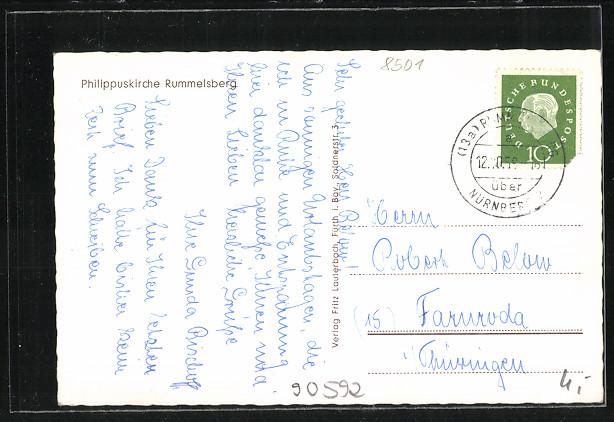 AK Rummelsberg, Philippuskirche 1