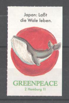 Reklamemarke Naturschutzverein \