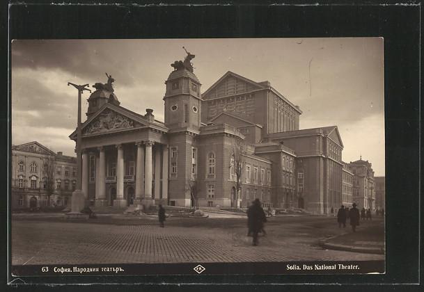 AK Sofia, National-Theater 0