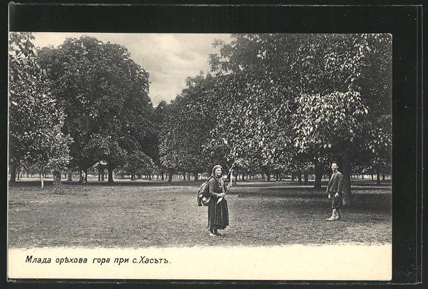 AK Bulgarien, Frau und Mann in einer Parkanlage 0