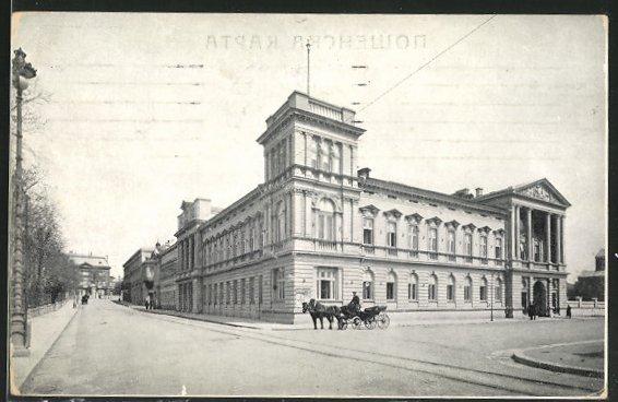 AK Sofia, Gebäudeansicht mit Pferdekutsche 0
