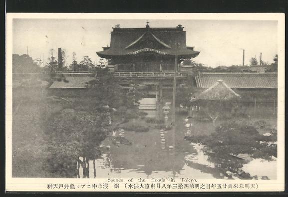AK Tokyo, Scenes of the floods, Tempel bei Hochwasser 0