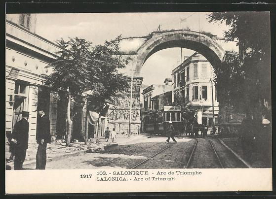 AK Salonique, Arc de Triomphe 0