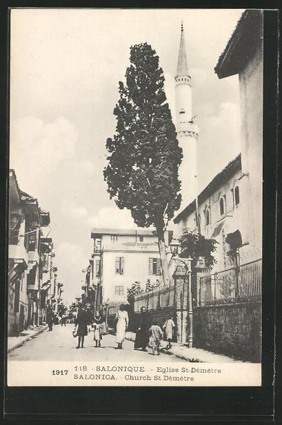 AK Salonica, Church St. Demetre 0