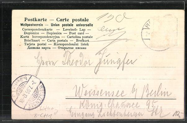Lithographie Berlin-Charlottenburg, Gasthaus Carlshof am Spandauer Schiffahrts-Kanal Inh. Wilh. Wiemer 1