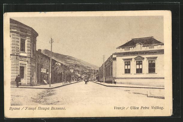 AK Vranje, Ulica Petra Velikog 0