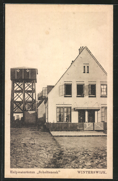 AK Winterswijk, Hulwatertoren Scholtenenk