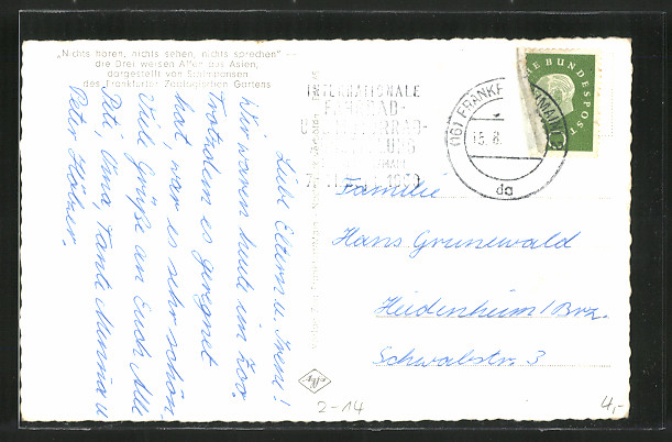 AK Sonderstempel Internationale Fahrrad- & Motorrad-Ausstellung Frankfurt/Main 7.-11. Sep. 1960