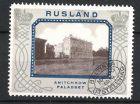 Reklamemarke Malm�, Baltiska Utst�lling 1914, Russland, Anitchkow