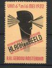 Reklamemarke Amsterdam, Klank En Beeld Fotografie Tentoonstelling 1932, Illustration von h�hren & sehen