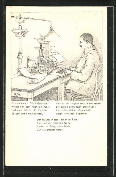 Künstler-AK H. Starkloff: Prosaisch nach Fabrik-Geräusch, Hughes-Telegraph