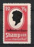 Reklamemarke Shampoon mit dem schwarzen Kopf, Schutzmarke Schwarzkopf