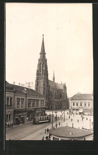 AK Osijek, Trg Slobode