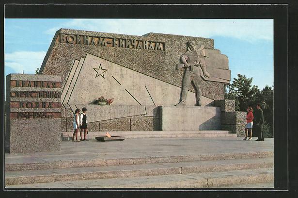 AK Bijsk, Kriederdenkmal für die Gefallen des 2. Weltkriegs