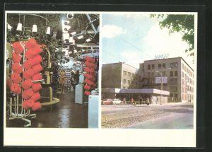 AK Tallinn, Knitted goods production association