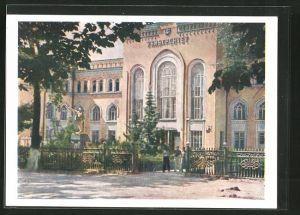 AK Stalinabad, Staatliche Universität