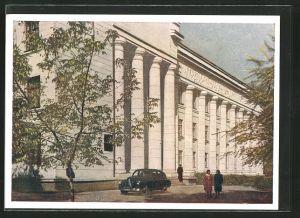 AK Alma-Ata, Gebäude des Hohen Sowjets