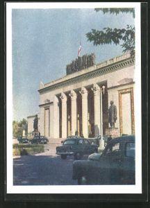 AK Ashgabat, Rat des Sowjets