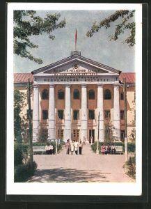 AK Stalinabad, Staatliches Medizinisches Institut
