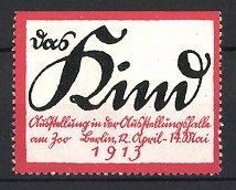 Reklamemarke Berlin, Ausstellung Das Kind 1913