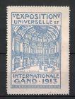 Reklamemarke Gand - Gent, Exposition Universelle Internationale 1913, Vestibule d\'Honneur