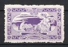 Reklamemarke Paris, Exposition Philatelique Internationale 1913, Knabe mit Briefmarken-Album & h�bsche Frau, lila