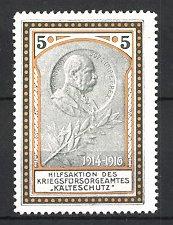 Reklamemarke Portrait Kaiser Franz Jospeh I. von Österreich, Hilfsaktion Kriegsfürsorgeamt