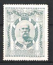 Reklamemarke Portrait Kaiser Franz-Joseph I. von Österreich