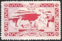 Reklamemarke Paris, Exposition Philatelique Internationale 1913, Knabe mit Briefmarken-Album, rot