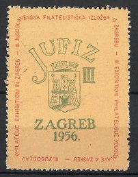 Reklamemarke Zagreb, JUFIZ Philatelic Exhibition 1956, Wappen