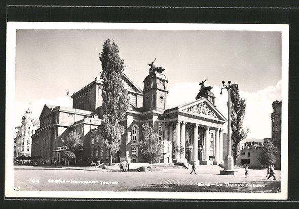 AK Sofia, le Théatre National / National-Theater