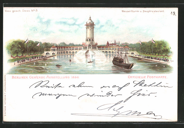 Lithographie Berlin, Gewerbe-Ausstellung 1896, Wasserthurm & Hauptrestaurant