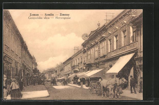 AK Zemun / Semlin / Zimony, Gospodska ulica / Herrengasse