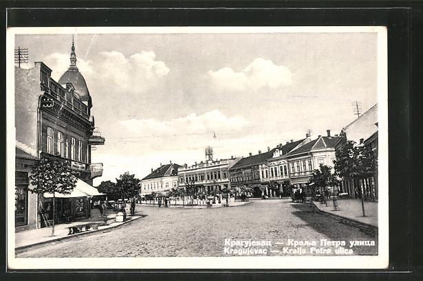 AK Kragujevac, Strassenpartie: Kralja Petra ulica